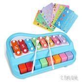 木琴8音敲琴益智幼兒童手敲琴嬰兒寶寶音樂玩具1-2歲 aj3633『宅男時代城』