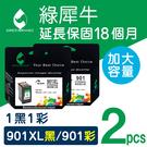 [Greenrhino 綠犀牛]for HP NO.901XL + NO.901 ★1黑1彩超值組★高容量環保墨水匣 CC654AA + CC656AA