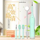 (薄荷綠)智能高頻聲波USB充電電動潔牙器 多送牙刷頭*2 牙面清潔頭*1 口鏡*1