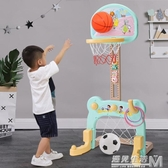 籃球架籃框室內可升降投籃皮球2-3-5-6周歲男孩足球藍球玩具 WD 雙十二全館免運