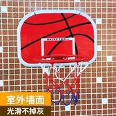 壁掛式籃球框