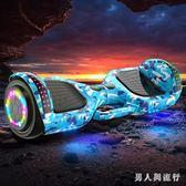 平衡車 電動扭扭車雙輪兒童智能自平衡代步車成人兩輪體感思維平衡車  XY6814【男人與流行】TW