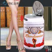 感應垃圾桶智慧家用不銹鋼可樂罐創意電動歐式自動筒