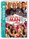 男人行不行2   DVD Think Like a Man Too (購潮8)