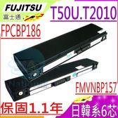 FUJITSU 電池(六芯)-T2010 ,T50U,T50U/V,T70U,PCBP186AP FMVNBP158,FMV-BIBLO,FMVNBP157,FPCBP186, 富士通電池