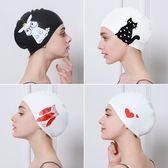 泳帽女長發防水硅膠游泳帽時尚可愛護耳不勒頭成人卡通游泳裝備  後街五號