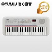 Yamaha PSS-E30 迷你37鍵電子琴-白色