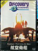 影音專賣店-P09-146-正版DVD-電影【航空母艦】-Discovery