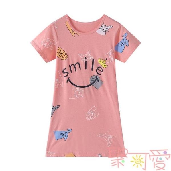 女童睡裙薄款純棉兒童親子母連體衣睡衣短袖夏季【聚可愛】