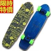 成人滑板-3D立體酷炫圖案運動蛇板5色66ah33【時尚巴黎】