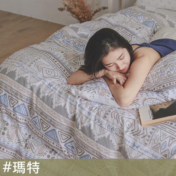 《絕版款式》純棉 床包被套組(薄)【雙人/加大 - 多款任選】ikea 北歐風 100%精梳棉 翔仔居家