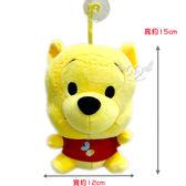 小熊維尼絨毛娃娃玩偶吸盤吊飾高約15cm 236541【77小物】