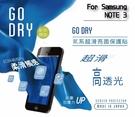 [GO DRY] 氟素塗層超滑亮面保護貼 SAMSUNG GALAXY NOTE3