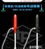 電動抽油泵 TOYO日本三宅電動油抽TP-10R 20R自動停止電動水泵油泵抽油器YTL 皇者榮耀3C