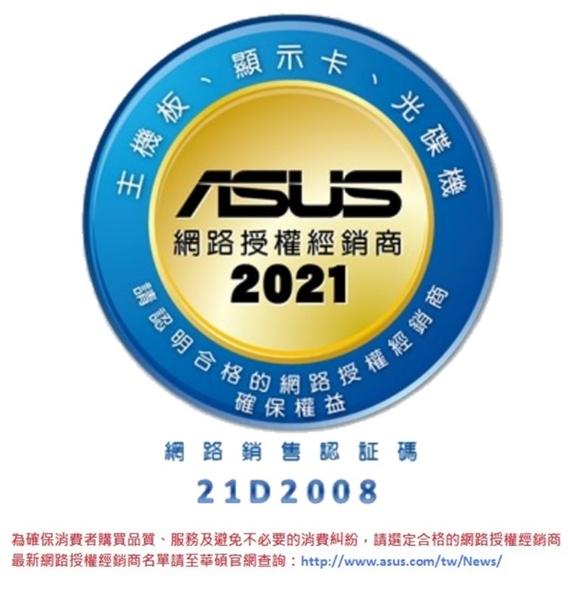 華碩 ASUS PRIME Z590-A 主機板