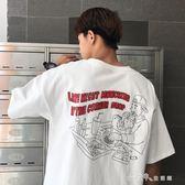 港風夏季創意歐美印花短袖T恤男士韓版原宿bf風半袖學生tee潮 小確幸生活館