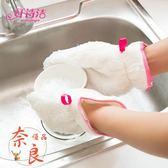 洗碗神器加絨刷碗洗碗手套不沾油家務洗碗巾抹布【奈良優品】