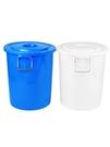 水桶 加厚大號塑料圓桶超大容量水桶家用儲水用食品級釀酒發酵帶蓋膠桶
