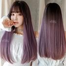 韓系漸變長直假髪髮 自然 耐熱 時尚微捲 超美中分 假髮【MA561】