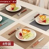 餐桌墊隔熱墊餐布墊防燙碗墊西餐墊子桌墊北歐餐墊布 居樂坊生活館