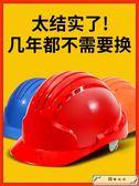 安全帽工地透氣建筑工程加厚施工電工安全帽頭盔勞保定制印字