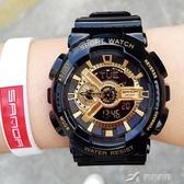 戶外手錶 新款多功能雙顯手錶電子錶男士戶外運動游泳學生男手錶LED倒計時 米蘭潮鞋館