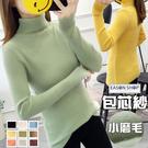 EASON SHOP(GQ3133)實拍小磨毛包芯紗合身貼肩坑條紋長袖針織衫女上衣服反褶高領保暖套頭毛線衣九色