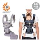 Ergobaby 美國 Ergobaby Omni全階段型四式360透氣款嬰兒揹巾/揹帶-多款可選