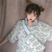 清倉$388 韓系字母POLO領復古寬鬆短袖洋裝
