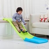 滑梯小型寶寶床沿沙髮小滑梯家用幼兒加長玩具滑道板  【全館免運】