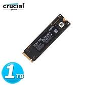 Micron Crucial P5 1TB ( PCIe M.2 )  SSD