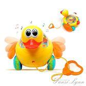 寶寶學步拖拉小鴨子玩具嬰兒益智音樂手拉線拉繩玩具車兒童 1-3歲 igo 范思蓮恩