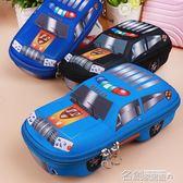 文具盒 文具盒汽車多功能可愛鉛筆盒小學生兒童大容量男童韓國創意筆袋 名創家居館