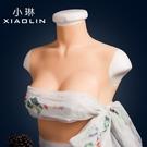 四代義乳cos假胸男用CD變裝偽娘用品硅膠假乳房男士變女胸墊
