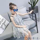 女童連身裙休閒韓版吊帶裙子兒童公主裙【淘夢屋】
