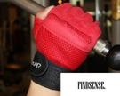 韓國 高檔 原裝 健身手套 雙層 套氣布料 高纖維面料 彈性 MAS 原袋包裝