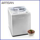 (附食譜) ARTISAN 奧的思 2.5L 數位 全自動 冰淇淋機 IC2581
