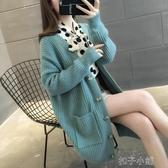 針織開衫女秋季中長款毛衣慵懶風寬鬆韓版外穿外套女春秋 扣子小鋪