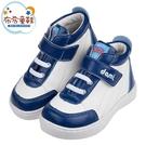 《布布童鞋》dami台灣製藍白色皮質兒童預防矯正鞋休閒鞋(15~19公分) [ Z1M501B ]