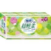 蘇菲 超輕柔超薄護墊(微香)14cm 40片3包