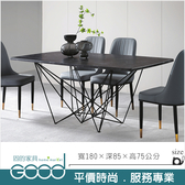 《固的家具GOOD》733-01-AM 布雷深色大理石紙餐桌【雙北市含搬運組裝】