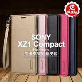 贈貼 隱形 磁扣皮套 Sony Xperia XZ1 Compact 4.6吋 附掛繩 手機殼 翻蓋 支架 皮革