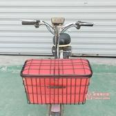 車籃子 電動車超大加大車籃車筐菜籃子寵物箱防水內包外賣送貨大粗重框子