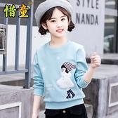女童秋冬裝打底衫2020新款童裝兒童長袖加絨T恤女孩衛衣保暖絨衫 小艾新品