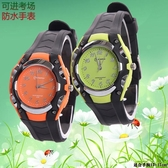 名瑞小學初中運動電子錶少年指針式男女兒童手錶石英錶防水不怕摔  極有家