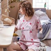 夏季新款純棉睡衣套裝女短袖短褲甜美兩件套可外穿1942#