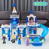 積木拼裝女孩繫列艾莎冰雪奇緣公主城堡5-8-10歲益智玩具   卡菲婭