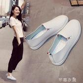 小白女鞋夏季新款百搭韓版學生一腳蹬休閒平底懶人透氣白鞋春      芊惠衣屋