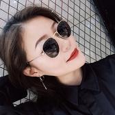 太陽眼鏡網紅ulzzang嘻哈風小框圓臉太陽眼鏡圓框復古女墨鏡潮