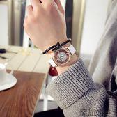 運動手錶韓版中性男手表女鏤空皮帶女表學生「潮咖地帶」